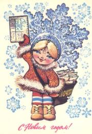 Новый год в СССР (для взрослых)